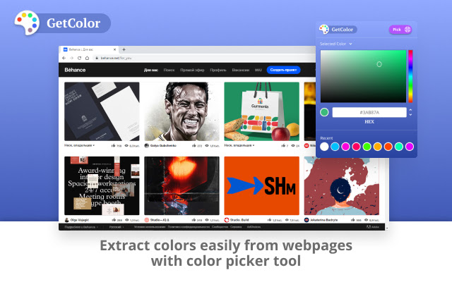 Getcolor Chrome Extension will save you time